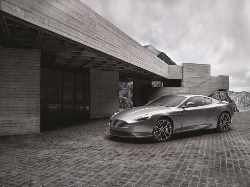2023 Aston Martin DB9 Interior