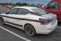 2023 Nissan Maximas Exterior