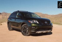 2023 Nissan Pathfinder Pictures