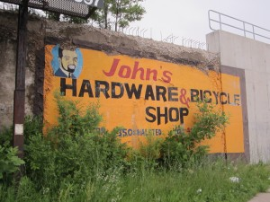 An ad for one of the South Side's few bike shops, located at 7350 South Halsted. Photo: John Greenfield