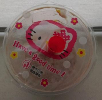 bubble_tea-lid
