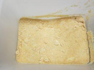 Easy to make caramel powder