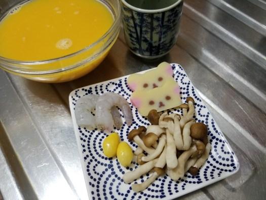 Chawanmushi (steamed egg custard) Recipe