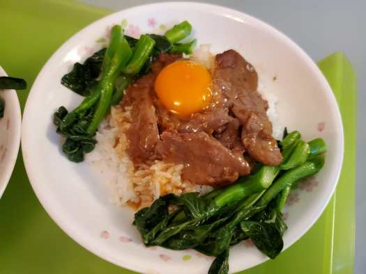 Steamed Rice With Beef And Egg