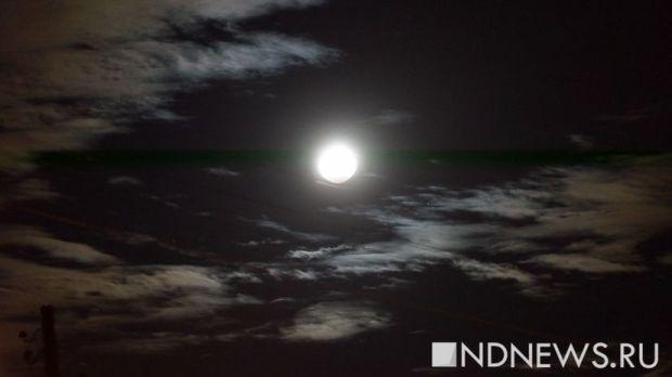 На Луне обнаружили пришельца с рюкзаком