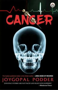 Cancer by Joygopal Podder