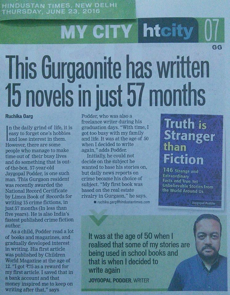 JP Hindustan Times