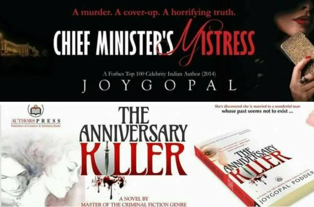 Banners for books of Joygopal Podder