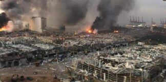 Beirut explosion new