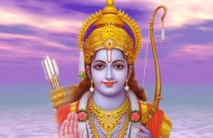 Rama Sekhem Attunement