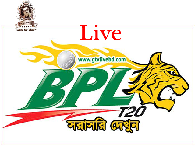 BPL Live Cricket Match 2020-21   সরাসরি বিপিএল খেলা দেখুন