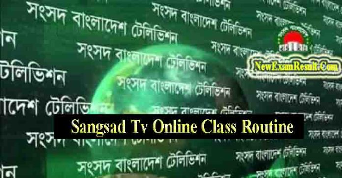 Online Class Routine 2020 Sangsad TV