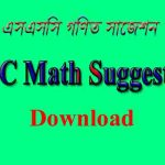 SSC Math Suggestion 2021 PDF Download All Education Board