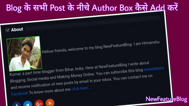 blog-me-sabhi-post-ke-niche-author-box-kaise-add-kare