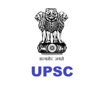 UPSC CDS Exam II 2021