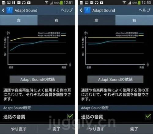 Adapt-Sound-03-480x419.jpg