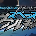 Space Valkyrie Download Free PC Game Direct Play Link
