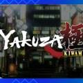 Yakuza Kiwami Download Free PC Game Direct Link