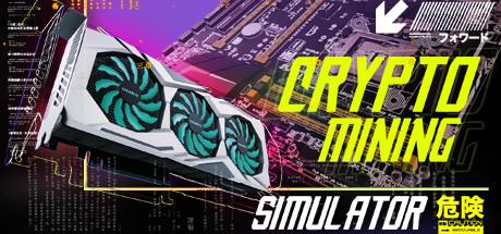 Crypto Mining Simulator Download Free PC Game