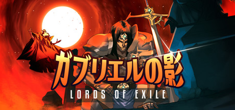 Lords Of Exile Download Free PC Game Direct Link