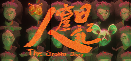 The Grotto Diary Download Free PC Game Play Link