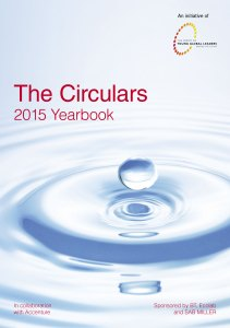 The_Circulars_Yearbook_2015-1