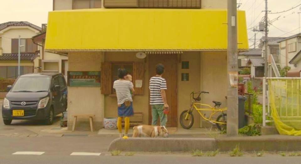 ほどほど屋 エイト+guchi