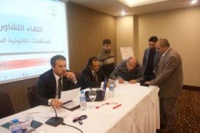 Gaziantep workshop signing 2