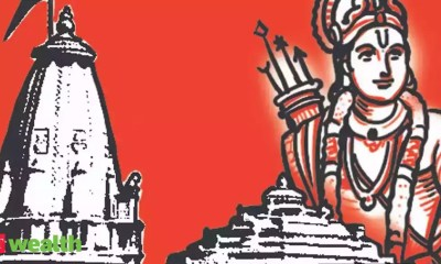 Donations to Shri Ram Janmabhoomi Teerth Kshetra eligible for exemption from income tax