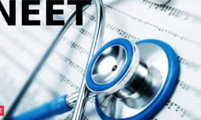 NEET 2021: Application form will be available soon