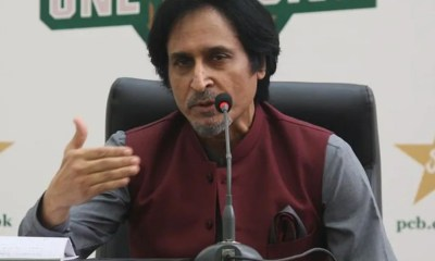 """""""Disappointed With England"""": PCB Chief Ramiz Raja Reacts To ECBs Decision To Cancel Mens And Womens Tours Of Pakistan"""