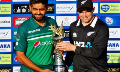 """Pakistan vs New Zealand Limited-Overs Series Cancelled Due To """"Security Alert"""""""