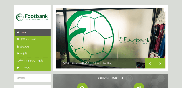 Footbank株式会社