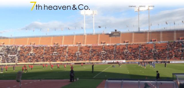 株式会社7th heaven&Co.