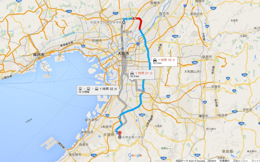 大阪トレセンの道