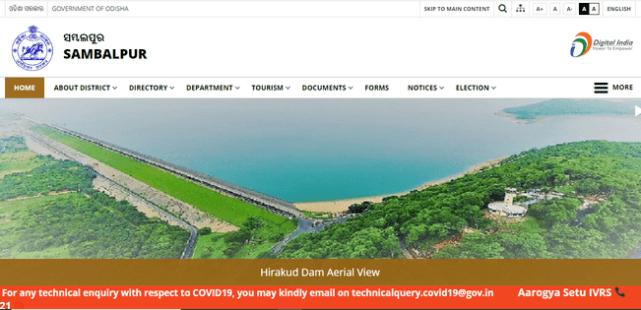 Sambalpur recruitment 2020