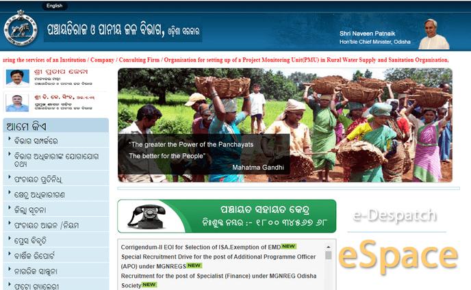 Odisha Panchayat