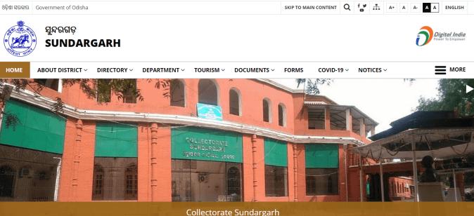 Sundargarh Forest Division Recruitment
