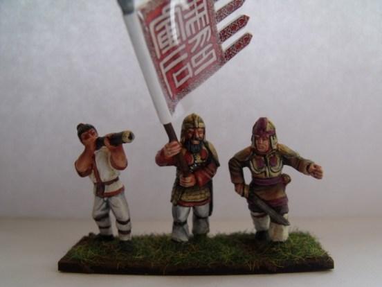 Tang Foot Command