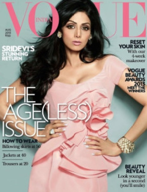 Vogue Beauty Awards Winners 2013