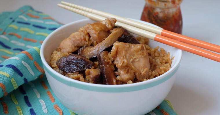 Easy Claypot Chicken Rice In Rice Cooker – 6 Ingredients