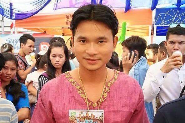 Hang Achariya - New Naratif