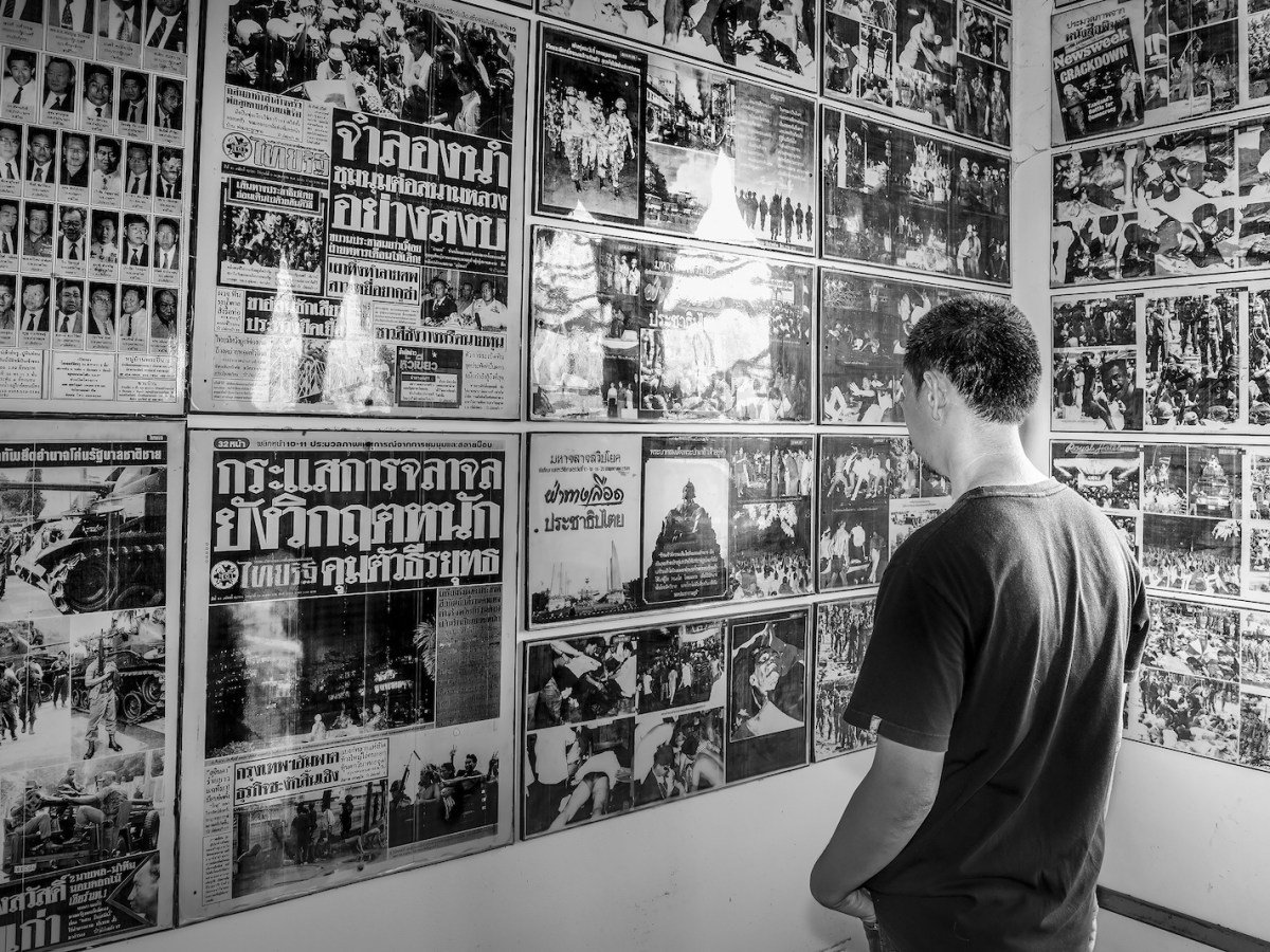 Thai Newspapers in a Museum - New Naratif