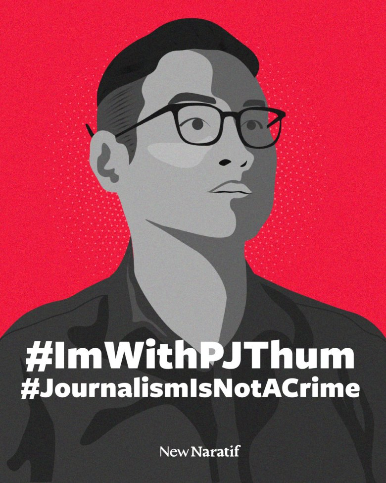 I'm with PJ Thum poster - New Naratif