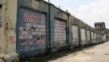 A wall of Pudu Prison in Kuala Lumpur, before the prison complex was demolished beginning in 2009. Kojach/Flickr