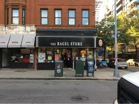 thebagelstore