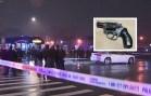 Officer shot in back in the Bronx; suspect in custody