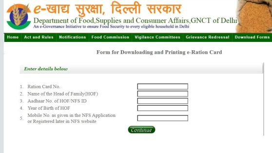 E ration Card download