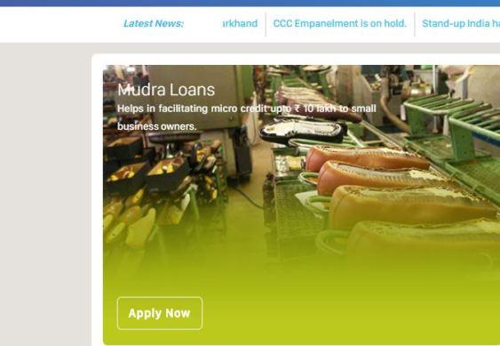 mudra loan online apply hindi