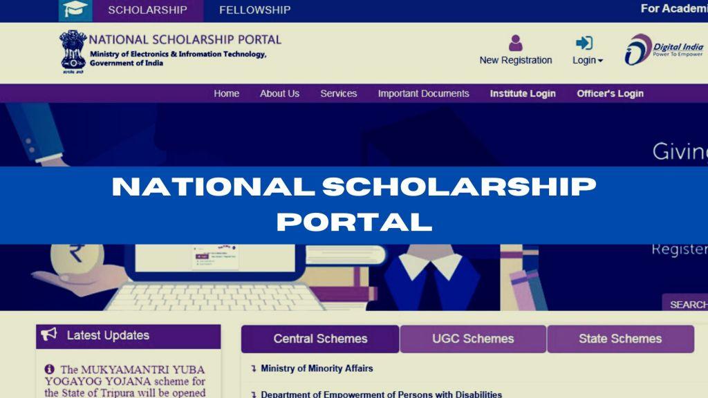 national scholarship portal nsp
